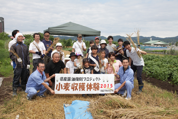 小麦収穫祭 集合写真